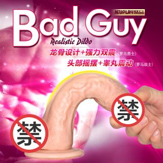 NANOTOYS Bad Guy防真阳具
